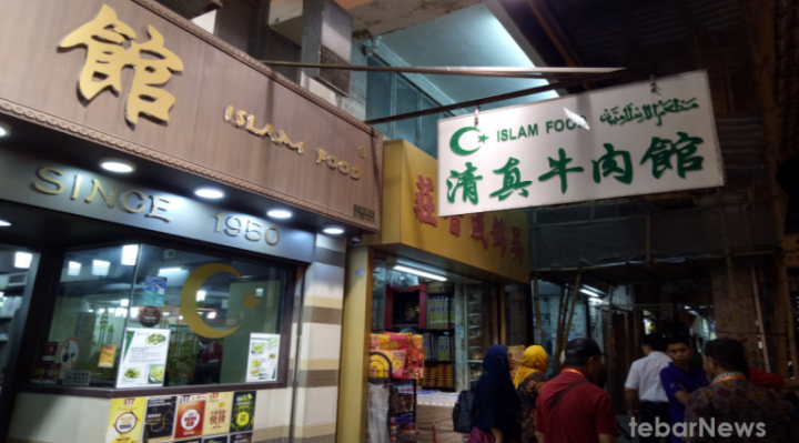Restoran Halal di Hong Kong Sejak 1950